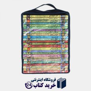 کتاب مجموعه تاریخ جهان