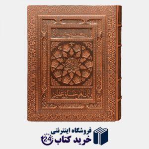 خرید کتاب قرآن کریم ترجمه مهدی الهی