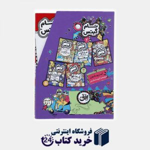 کتاب مجموعه تام گیتس اثر لیز پیشون 5 جلدی