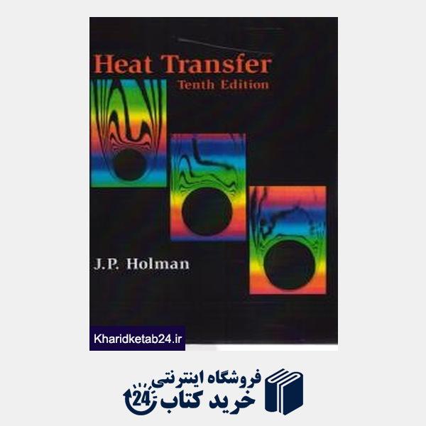 کتاب آفست انتقال حرارت HEAT TRANSFER ویرایش 10