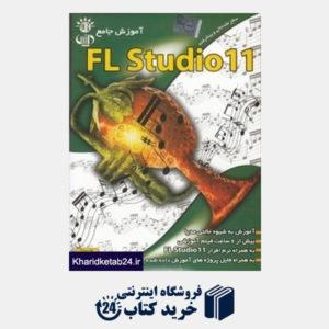 کتاب آموزش جامع FL Studio 11