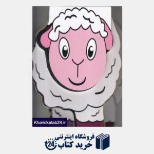 کتاب اتل متل گوسفند پشمالو (2 زبانه)