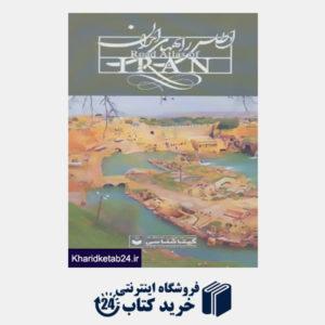 کتاب اطلس راه های ایران 1396 (گالینگور)