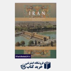 کتاب ایران کهنه نگین تمدن (آلمانی با قاب)