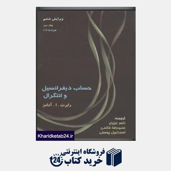 کتاب C# . NET