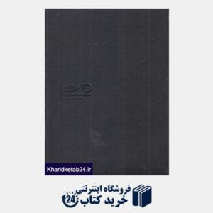 کتاب دفترچه رنگ آمیزی