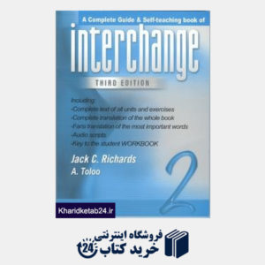 کتاب راهنمای interchange 2