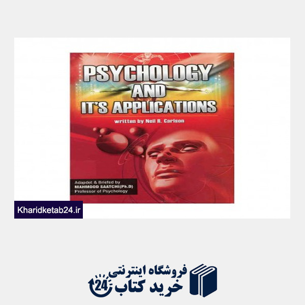 کتاب روانشناسی و کاربرد های ان