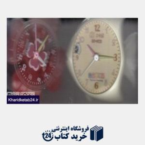 کتاب ساعت آموزشی ماهی و گل 1451 - 0013