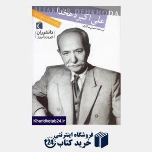 کتاب سرگذشت کتاب مرجع در ایران