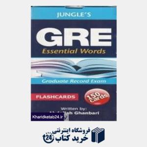 کتاب واژگان ضروری Gre Essential Words Flashcards 150 Cards