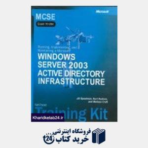 کتاب ویندوز سرور294-70  اکتیو دایرکتوری ماکروسافت