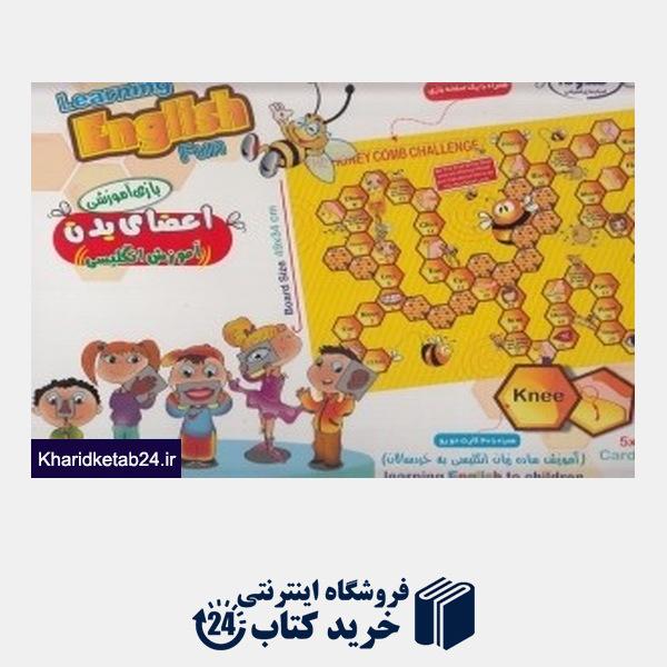 کتاب کارت های آموزش زبان 16837 گلدونه