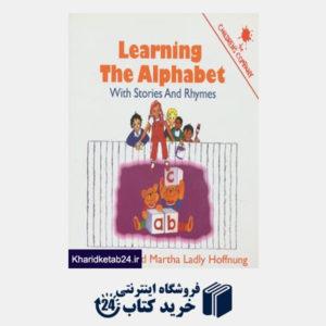 کتاب یادگیری الفبای انگلیسی با داستان و شعر