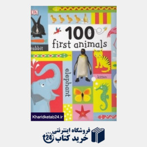 کتاب 100 First Animals