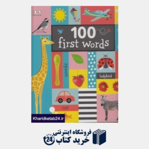 کتاب 100 First Words