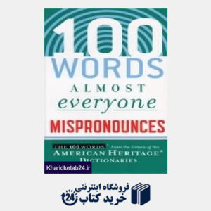 کتاب 100 Words Almost Everyone Mispronounces