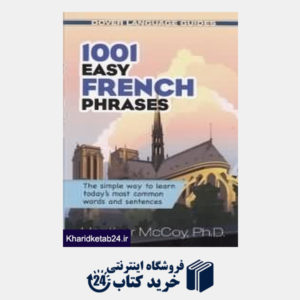 کتاب 1001 Easy French Phrases