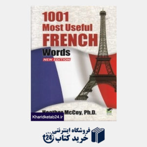 کتاب 1001 Most Useful French Words