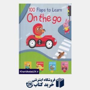 کتاب 100Flaps to Learn On the go