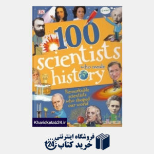 کتاب 100Scientist who Made History