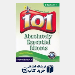 کتاب 101 Absolutely Essential Idioms CD