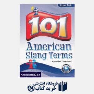 کتاب 101 American Slang Terms CD