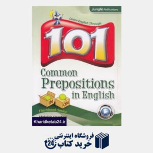 کتاب 101 Common Prepositions in English CD