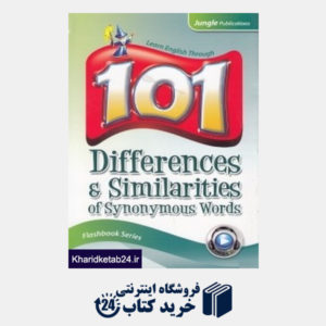 کتاب 101 Differences & Siimilarities of Synonymous Words CD