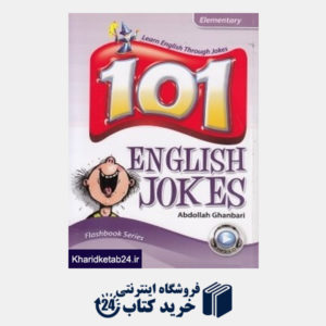 کتاب 101 English Jokes Elementary CD