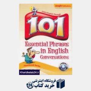 کتاب 101 Essential Phrases in English Coversations CD