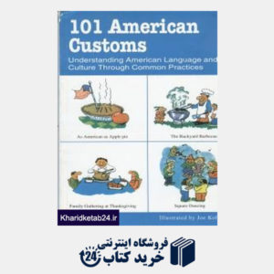 کتاب 101american customs