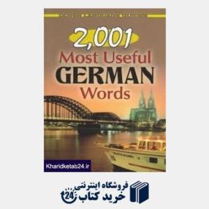 کتاب 2001 Most Useful German Words