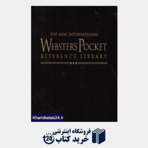 کتاب (5 جلدی با قاب) Websters Pocket Reference Library
