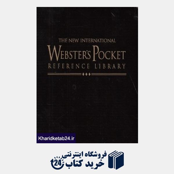 کتاب (5 جلدی با قاب) Websters Pocket Reference Library