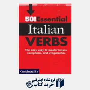 کتاب 501 Essential Italian Verbs