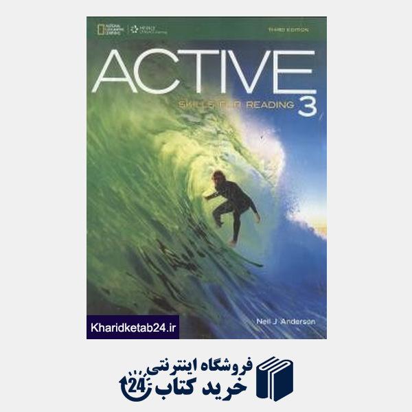 کتاب (ACTIVE Skills for Reading 3 CD (3 Edition
