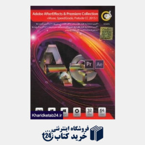 کتاب Adobe After Effects & Premiere Collection