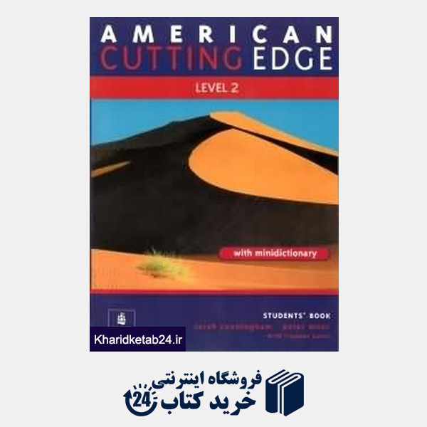 کتاب American Cutting Edge 2 SB WB CD