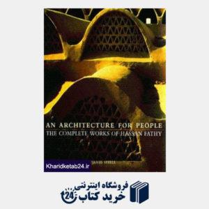 کتاب An architecture for people