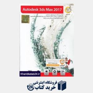 کتاب Autodesk 3ds Max 2017