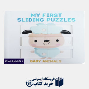 کتاب (Baby Animals (My Sliding Puzzles