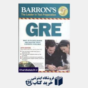 کتاب Barrons New Gre CD