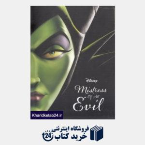 کتاب خانم دمدمی در بدبیاری روز تولد (جودی دمدمی و دوستان 6)