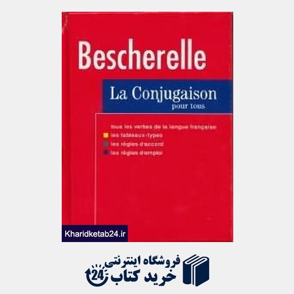 کتاب Bescherelle (جلد قرمز)