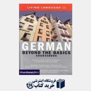 کتاب Beyond and Basics German Coursebook