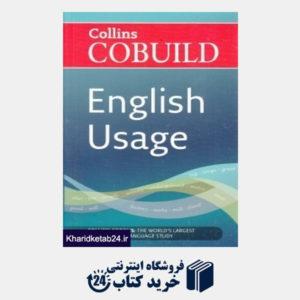 کتاب Collins Cobuild English Usage