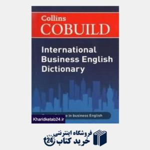 کتاب Collins Cobuild International Business English Dic org