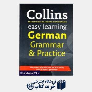 کتاب Collins Easy Learning German Grammar & Practice