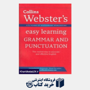 کتاب Collins Websters Easy Learning Grammar and Punctuation